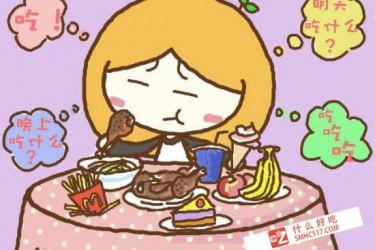 吃货召集,免费吃吃吃!