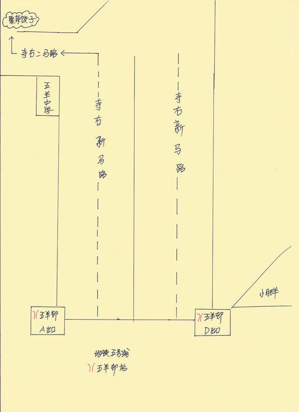 舌尖上的地铁,广州地铁五号线美食推荐