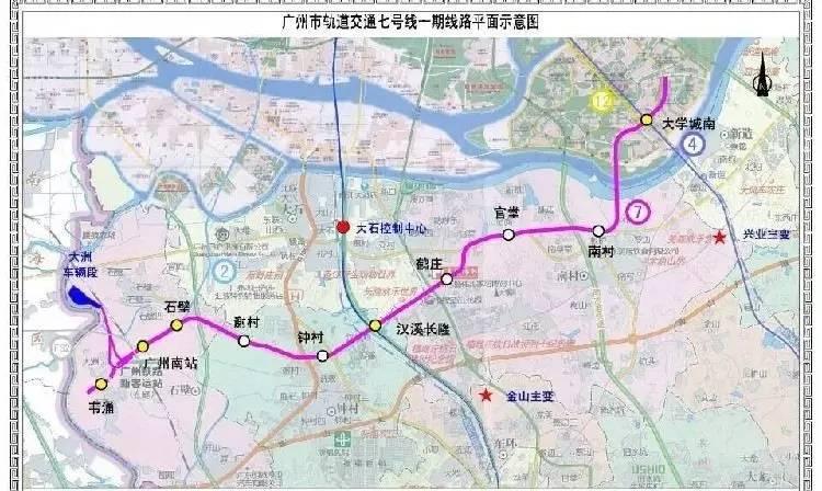 舌尖上的地铁,广州地铁七号线美食推荐
