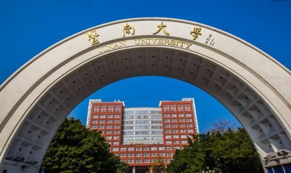 对不起!广州向全国人民道歉!
