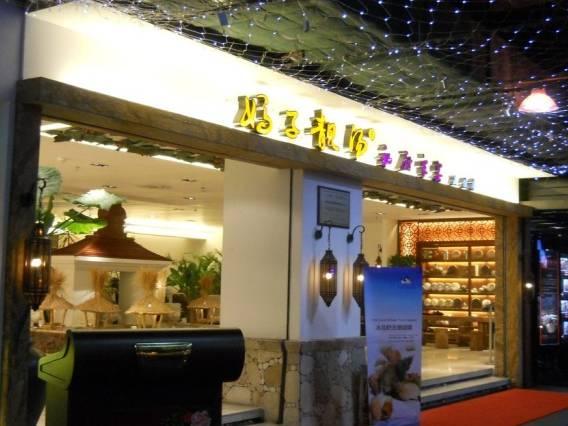 冬季饮汤正当时 广州10家老火靓汤店推荐