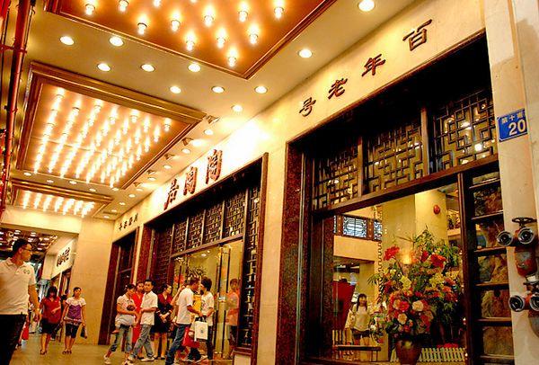 舌尖上的地铁,广州地铁六号线美食推荐