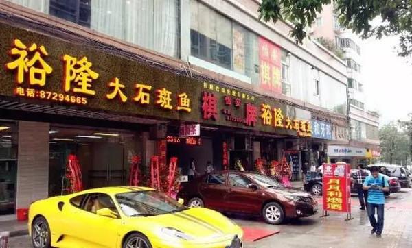广州这八条美食街,看到第一条我就收藏了