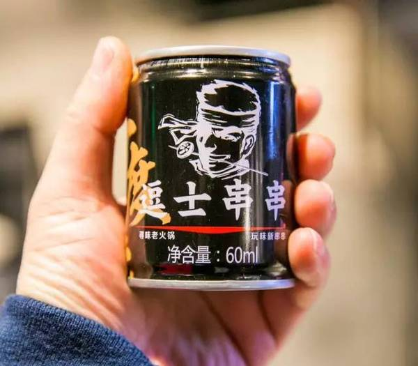 整个广州4000家火锅店,就它最不正常!