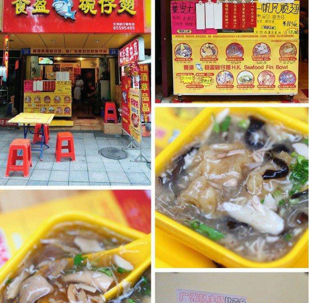 体育西横街:一条隐藏在天河商圈的美食街!