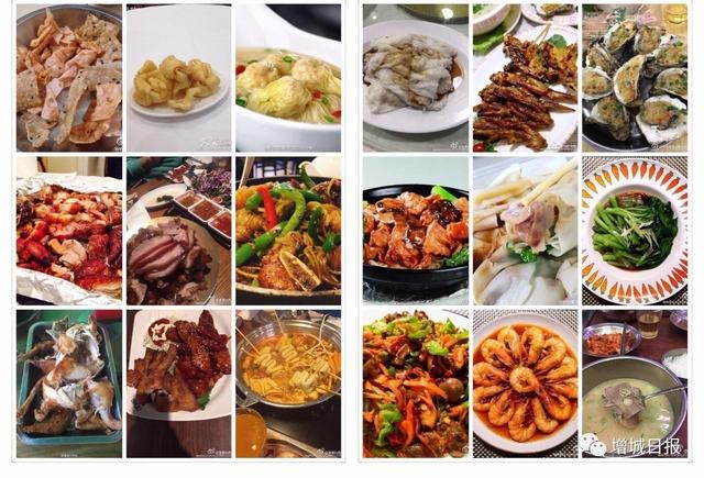 不容错过,2016年增城菜心美食节即将开幕!