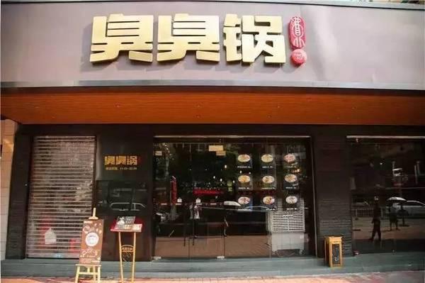 臭!臭!臭!广州最臭美食来袭。。。