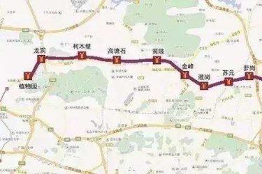 元旦出发!广州地铁6号线二期通车,沿线吃喝玩乐去处超多!