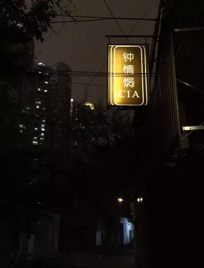 只有老广州才知道的20间最破烂却最好吃的店
