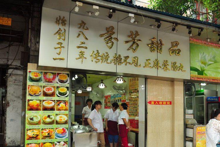 层层甜蜜 广州特色甜品店大扫荡