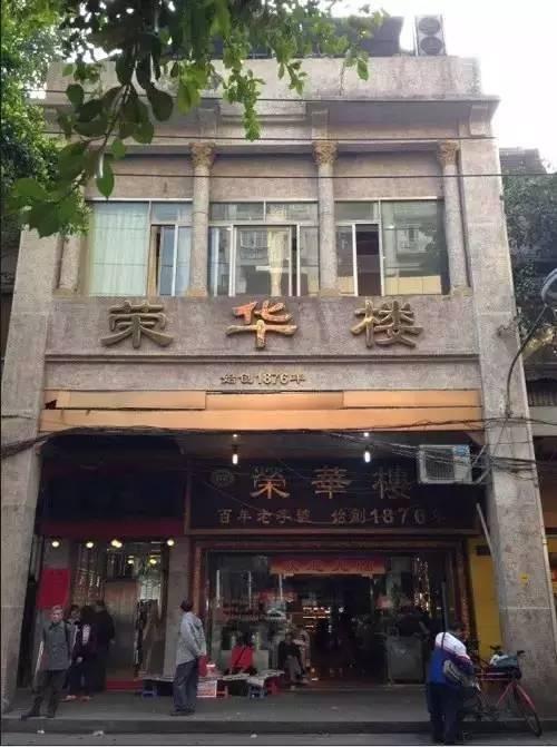 百年间消失在广州街头的老茶楼