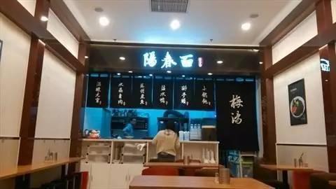 """""""面条党""""不可错过 细数广州各种好吃的面条"""