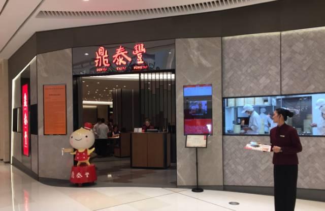 与苹果专卖店同在!广州天环广场高逼格高颜值餐厅推荐!
