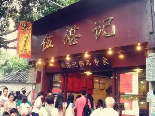 早餐要赶早!排队也不一定吃得上的广州美味早点铺推荐!