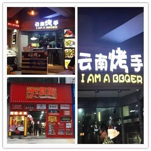 广州史上最强烧烤攻略 七家火热烧烤店你吃过几间