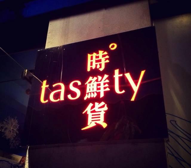 一条不到1公里的江南西路 藏着10家让人流连忘返的美食