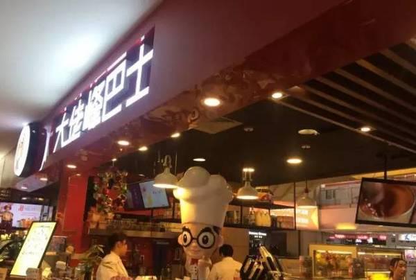 吃过都说好,广州中华广场美食推荐!