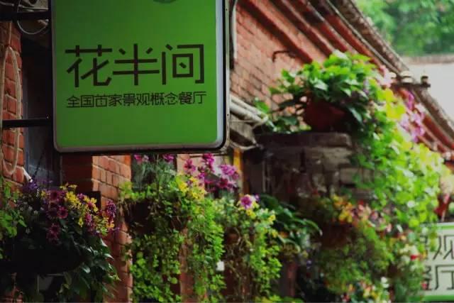 无需美颜,最美的这20家店彻底让广州的颜值爆表了!