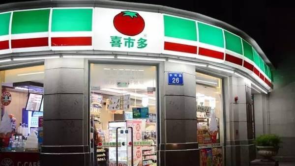 用什么拯救我们的胃 盘点广州便利店里的网红美食