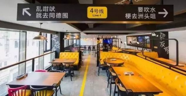 """广州这些""""好色""""餐厅,不""""好色""""的人也天天去!"""