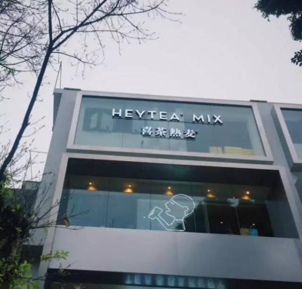 芒果控必备!广州这几家吃芒果的店值得收藏!