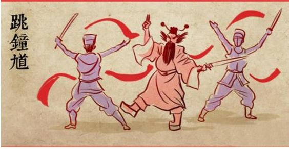 端午节除了吃粽子,这些习俗你知道么?