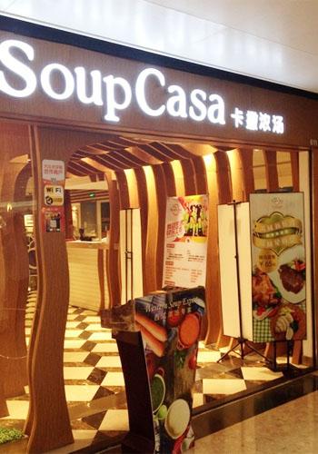 开心儿童节,广州儿童主题餐厅推荐!