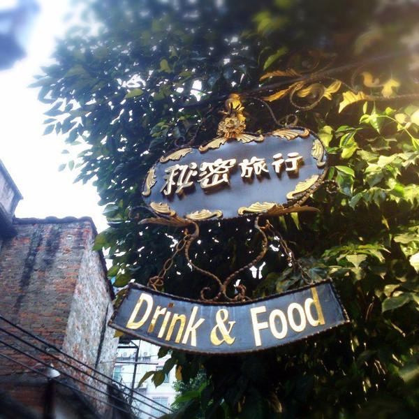"""这几家广州""""最""""餐厅,你吃过么?"""