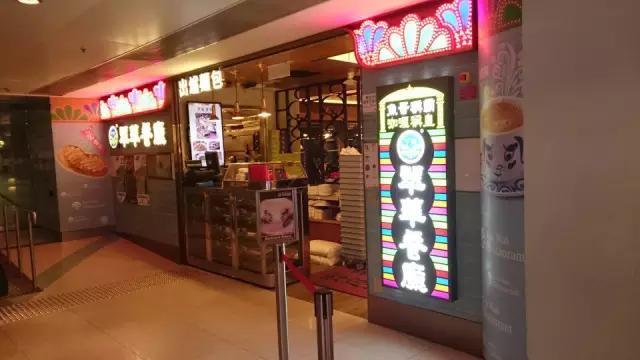 回归20周年,吃货必备香港美味餐馆推荐