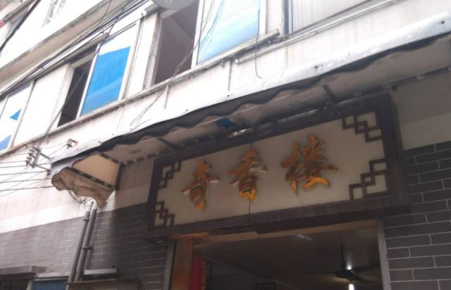 广州这些熟悉的街坊味道你吃过么?