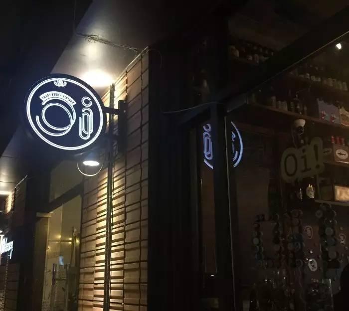 姐妹们出来浪啦,广州适合女生去的特色酒吧推荐