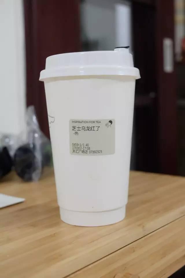 历时一个半月喝完31个品种,这份喜茶茶饮攻略值得你收藏!