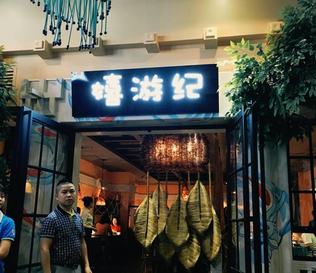 吃酸菜鱼我是认真的, 广州好吃酸菜鱼推荐