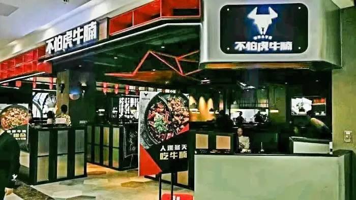 """这些广州的""""奇葩餐厅"""",你吃过么?"""