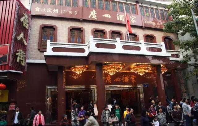 广州这些老字号告诉你,什么是地道的广州味?
