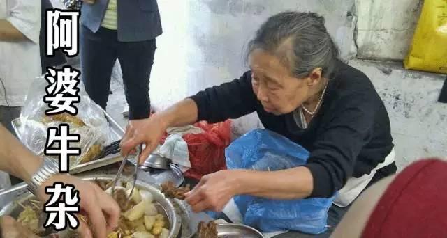带你探寻芳村的老广美味!这更是一种广州情怀
