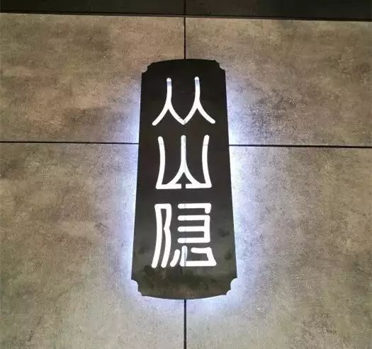 用心传承美味,这家隐藏在广州的餐厅值得你去尝一尝