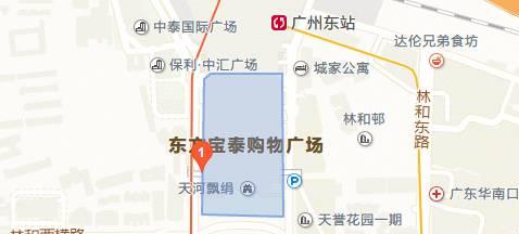人均最低17元,广州东站东方宝泰美食推荐
