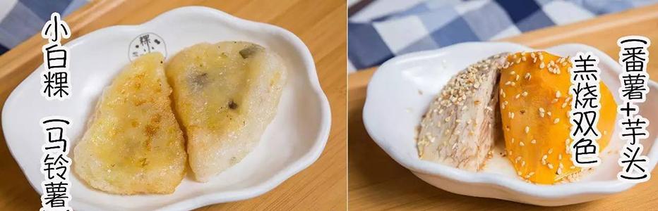 这一份粿条,让胶已人找到家的味道!