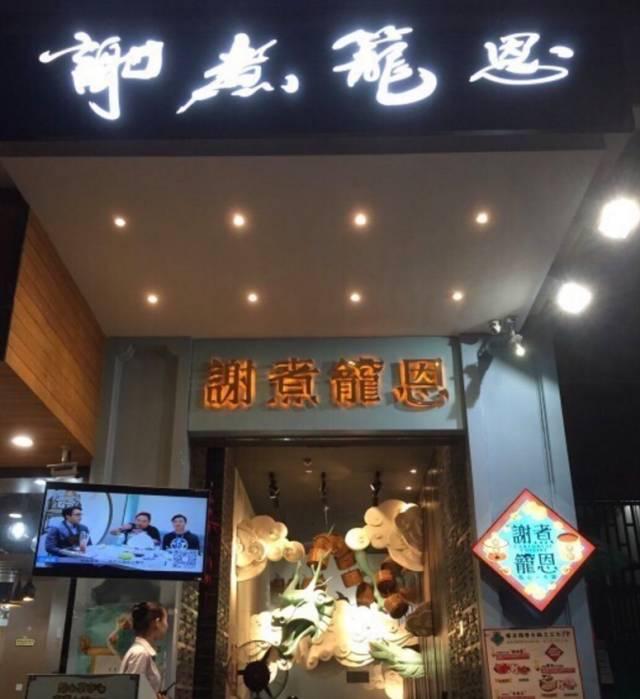 冷空气要来,广州多家人气火锅店走起!