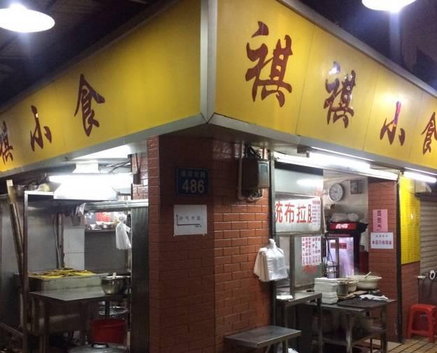 广州这几家绝版炒牛河店,你一定要去尝一尝!
