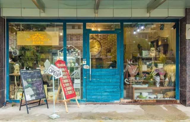 远离都市喧嚣,周末就到广州这七家文艺小资店打卡去