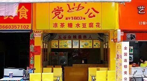 这些隐藏在广州老巷子里的暖心小吃,你怎能不知道?