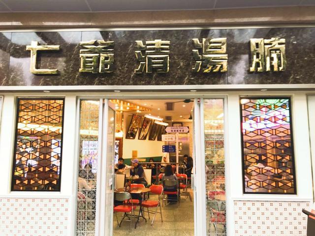 这家陈小春开的网红店来广州了,你去吃过了么?