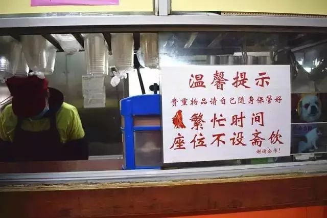 不靠服务靠美味!这些才是广州吃货界的神秘传说!!