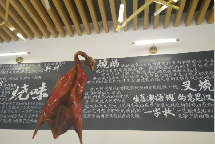 周末就去这里!广州这几家颠覆你想象的网红店怎能不去!