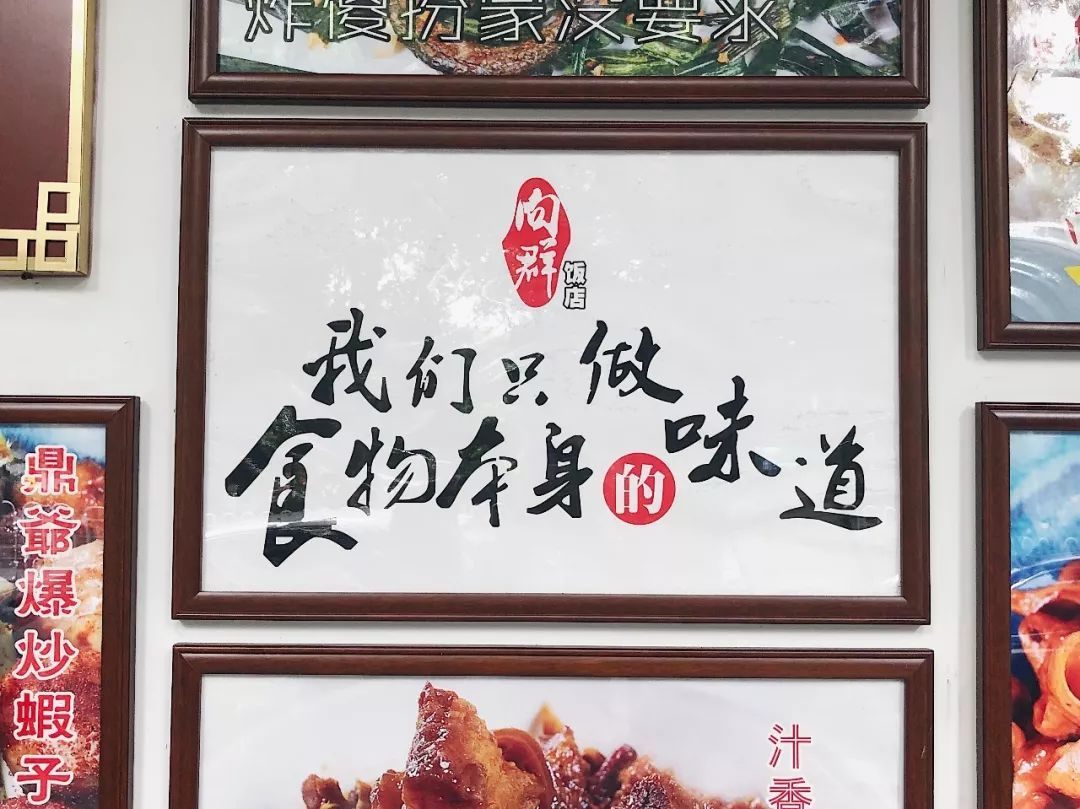 承载了老广味道的这家做鸡饭店,你怎能不知道!