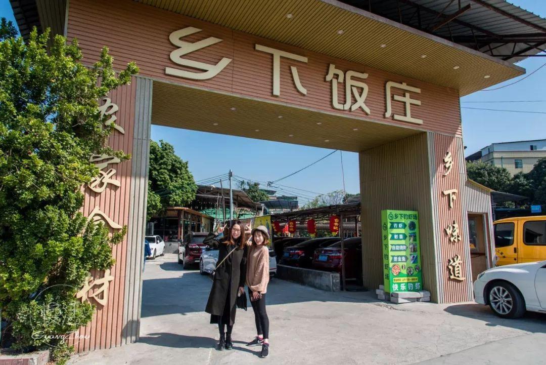 斩料必去,广州这6家口碑爆掉的烧腊店,去晚了吃不到!
