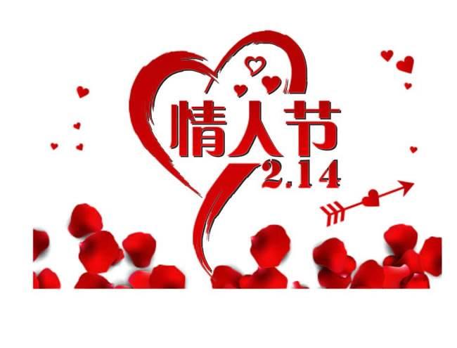 广州情人节浪漫好去处,这10家高性价比餐厅你要知道!